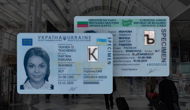 passport reader software with Cyrillic OCR