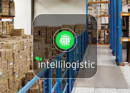 intellilogistics cctv system for logistics