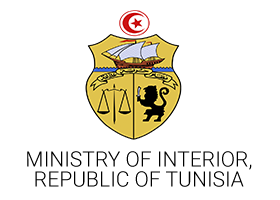 Tunisia Ministry of Interior