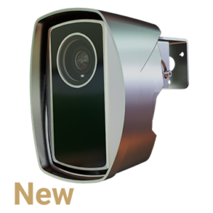 The New Einar ANPR Access Control Camera