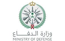 Ministry of Defense of Saudi Arabia Logo