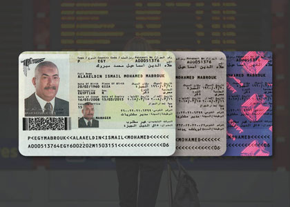 passport_readers_sw1